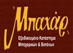 λογότυπο της mpaxar
