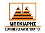λογότυπο της mpekiaris