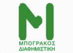 λογότυπο της mpograkosdiafimistiki