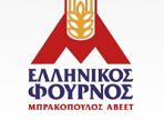 λογότυπο της ελληνικός φούρνος