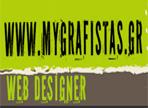 λογότυπο της mygrafistasgr