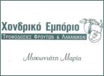 λογότυπο της mykoniatimariafrouta