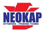 λογότυπο της neokar