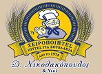 λογότυπο της νικολακοπουλος