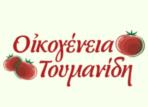 λογότυπο της oikogeneiatoumanidi