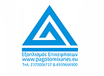 λογότυπο της pagotomixanes