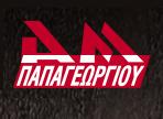 λογότυπο της Παπαγεωργίου