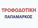 λογότυπο της παπαμάρκος
