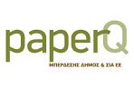 λογότυπο της paperq