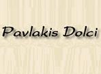λογότυπο της Παυλάκης