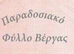 λογότυπο της πεπονής