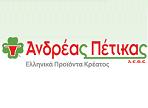 λογότυπο της Πέτικας