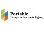 λογότυπο της portable
