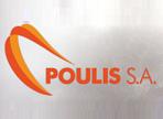 λογότυπο της Πούλης