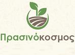λογότυπο της prasinokosmos