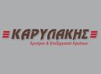 λογότυπο της progressmeat