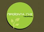 λογότυπο της προϊόντα γης