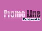 λογότυπο της promoline