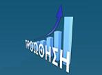 λογότυπο της proothisi