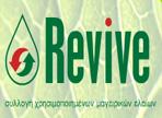 λογότυπο της revive
