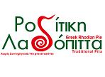 λογότυπο της ατσαλάκης