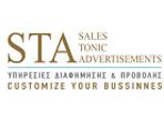 λογότυπο της salestonic