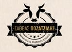 λογότυπο της savaspozatzidis