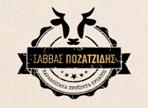 λογότυπο της savvas_pozatzidis