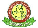 λογότυπο της sgardonis
