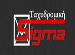 λογότυπο της sigmataxudromiki