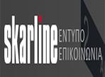 λογότυπο της skarline