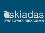 λογότυπο της Σκιαδάς