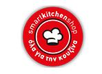 λογότυπο της smartkitchenshop