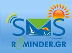 λογότυπο της smsreminder