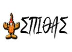 λογότυπο της spithaskarvouna