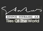 λογότυπο της statusgs