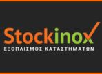 λογότυπο της stockinox