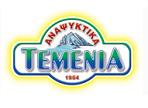 λογότυπο της γαροφαλάκης