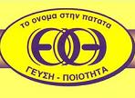 λογότυπο της θυμιοπουλος