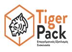 λογοτυπο της tigerpack