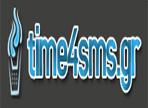 λογότυπο της time4sms