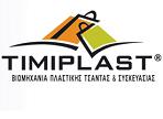 λογότυπο της timiplast