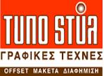 λογότυπο της tipostil