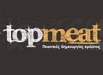 λογότυπο_topmeat
