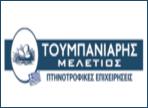λογότυπο της toumpaniaris_auga
