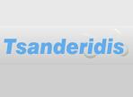 λογότυπο της Τσαντερίδης