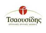 λογότυπο της τσαουσίδης