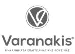 λογότυπο της varanakisexoplismoi2020