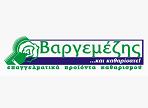 λογότυπο της Βαργεμέζης