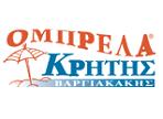 λογότυπο της Βαργιακάκης